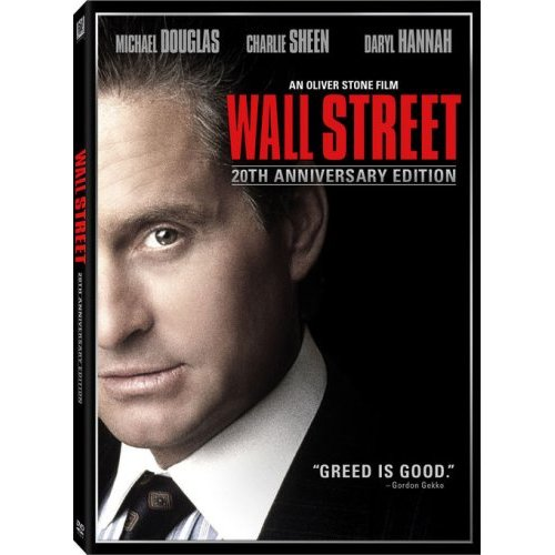 wall street movie essay review